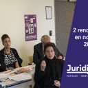 Juridikthon 2019 : un rendez-vous à ne pas manquer !